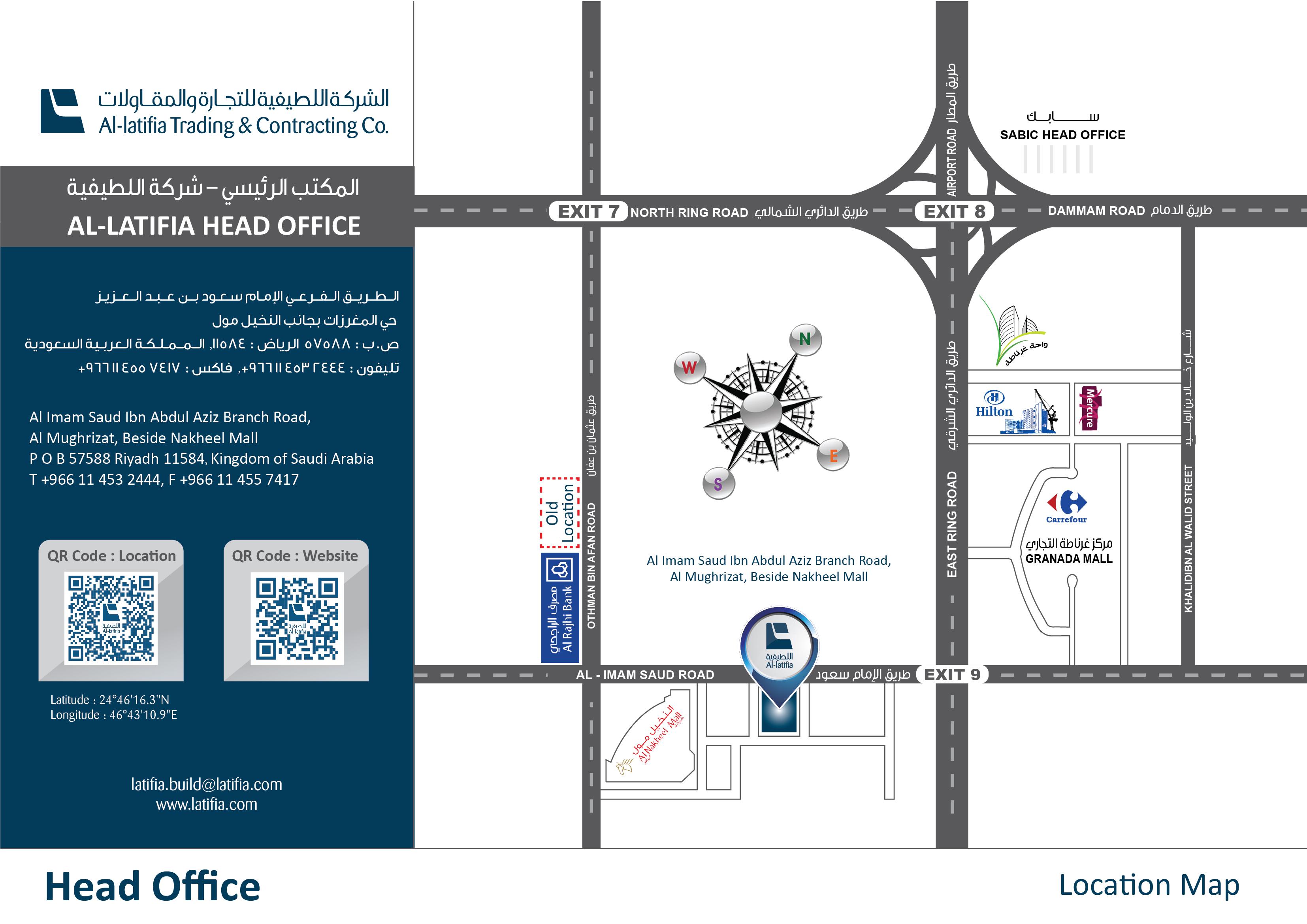 Latifia   Al Latifia Trading & Contracting Company