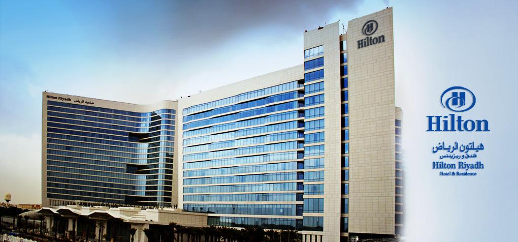 Latifia | Al Latifia Trading & Contracting Company